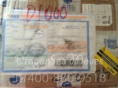 上海市EMS国际快递澳大利亚价格,费用多少钱?