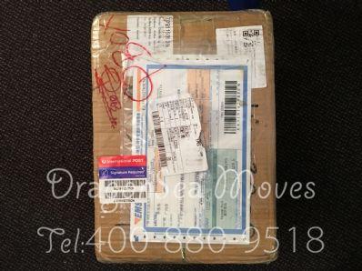 大庆市邮寄到澳大利亚价格,价格怎么算?