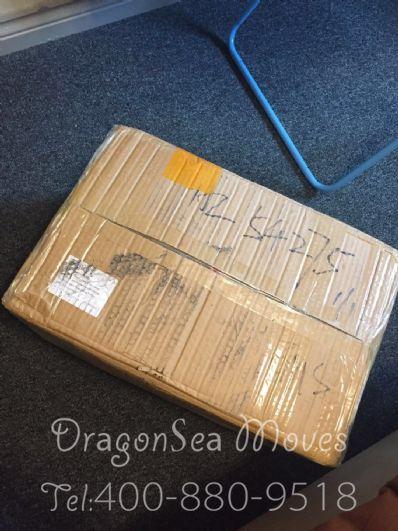 广州市邮寄到英国价格,价格怎么算?