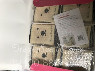 芜湖市邮寄东西到日本,什么快递最便宜?