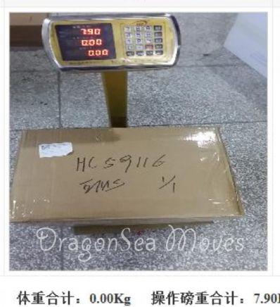 青岛市国际邮递法国,怎么往国外寄快递?