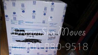 上海市邮寄东西到爱尔兰共和国,什么快递最便宜?