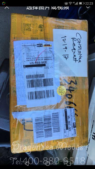 济南市邮寄包裹美国,哪家物流便宜?