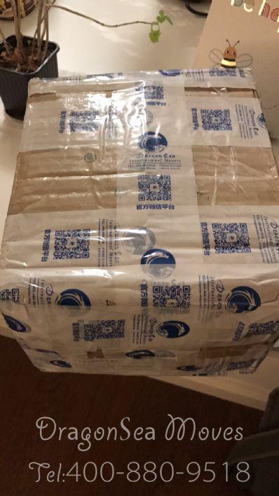 南京市邮政邮局快递美国价格查询,多久能到?