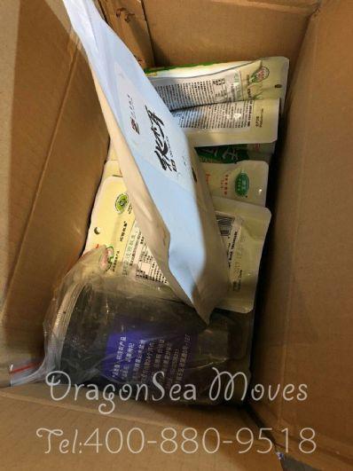 北京市国际邮递台湾,怎么往国外寄快递?