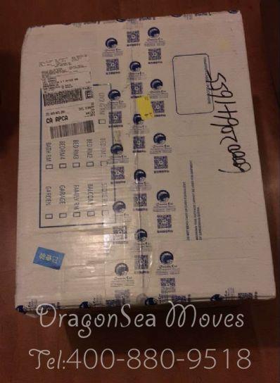 广州市邮寄包裹美国,哪家物流便宜?