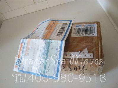 上海市寄东西到美国价格,费用能便宜吗?
