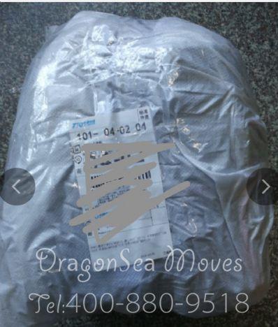 潍坊市邮寄东西到日本,什么快递最便宜?