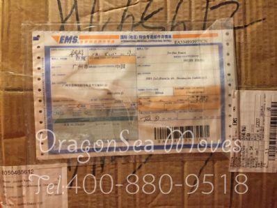 威海市国际邮递美国,怎么往国外寄快递?