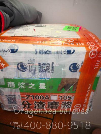 北京市邮寄包裹到新西兰价格,收费是怎样?
