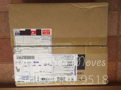 佳木斯市邮政邮局快递日本价格查询,多久能到?