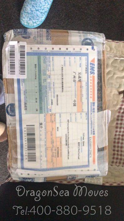 北京市寄东西到新西兰价格,费用能便宜吗?