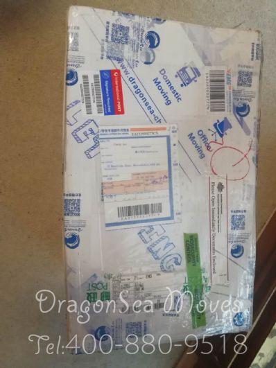 西安市邮寄东西到澳大利亚,什么快递最便宜?