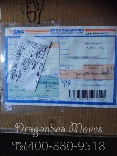 广州市往美国寄东西价格,哪个快递最便宜?