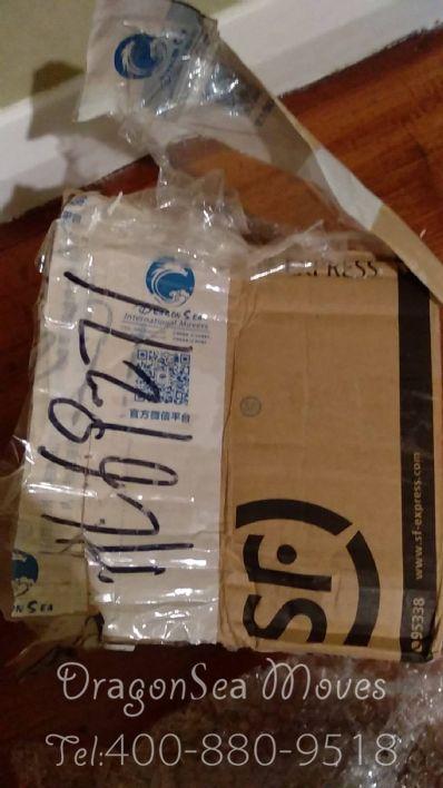 长沙市托运到新西兰费用,找什么国际快递公司?