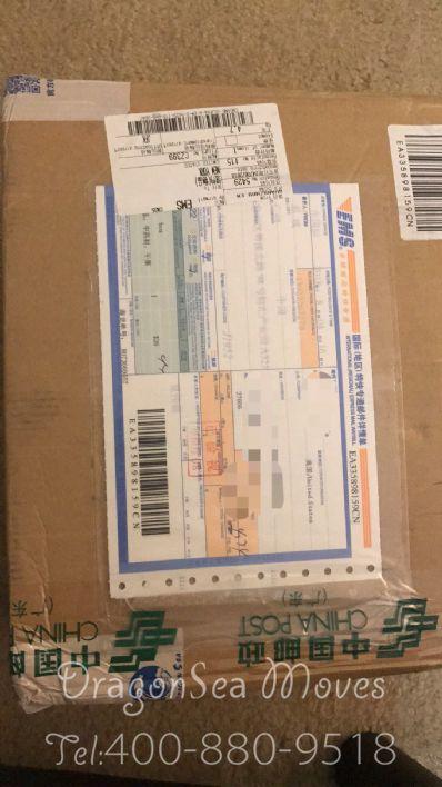 淄博市怎样托运到美国,国际邮寄收费怎样?