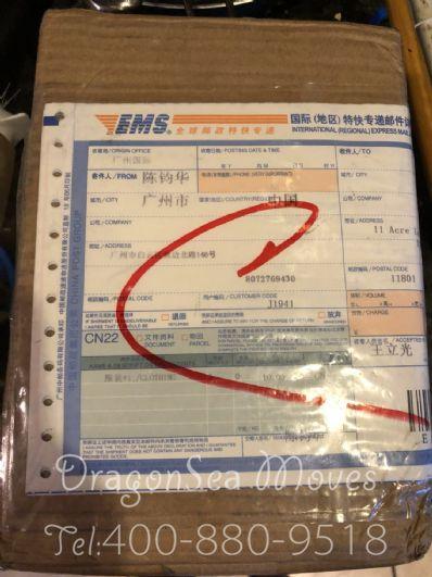石家庄市邮寄包裹到美国价格,收费是怎样?