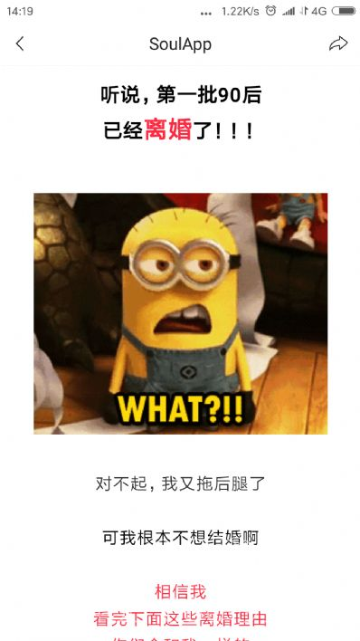 南京市EMS国际快递西班牙价格,费用多少钱?