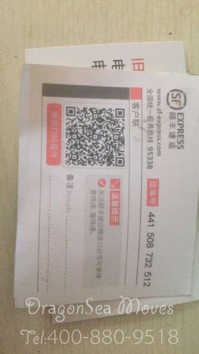绍兴市邮寄到中国台湾价格,价格怎么算?