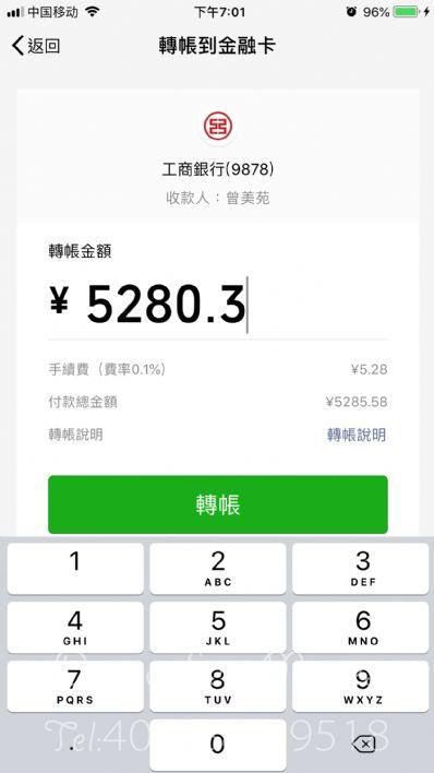 从绍兴市托运到中国台湾