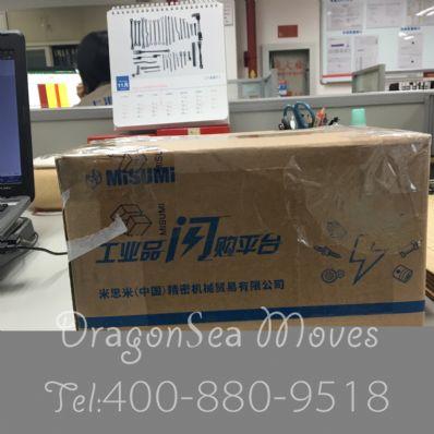 上海市邮政邮局快递美国价格查询,多久能到?