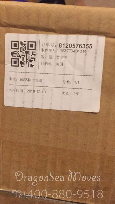 唐山市托运到美国费用,找什么国际快递公司?