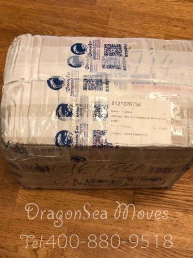 汕头市邮政邮局快递美国价格查询,多久能到?