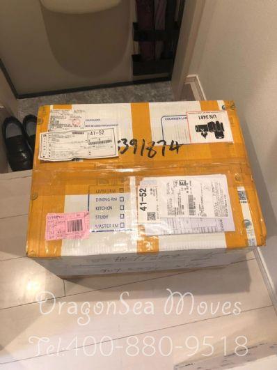 上海市国际邮递日本,怎么往国外寄快递?