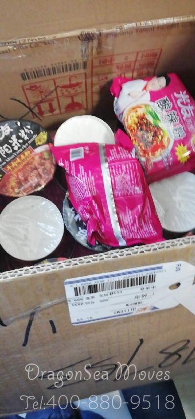 绵阳市邮寄东西到日本,什么快递最便宜?