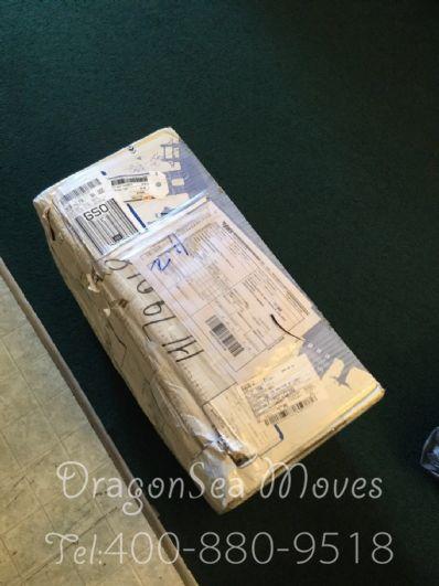 北京市邮政邮局快递美国价格查询,多久能到?