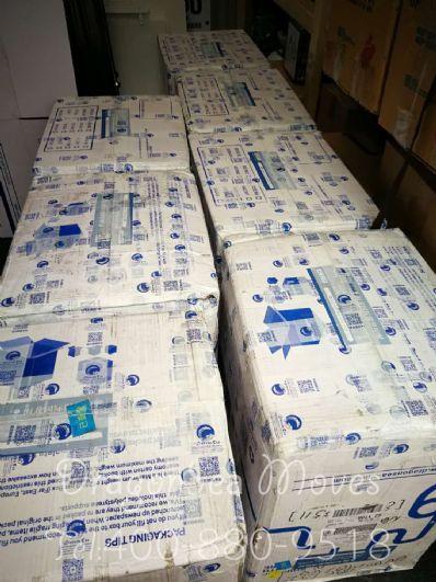 重庆市国际邮递美国,怎么往国外寄快递?