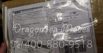 北京市寄托运到美国费用,怎么收费?