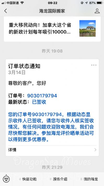 郑州市国际邮递澳大利亚,怎么往国外寄快递?