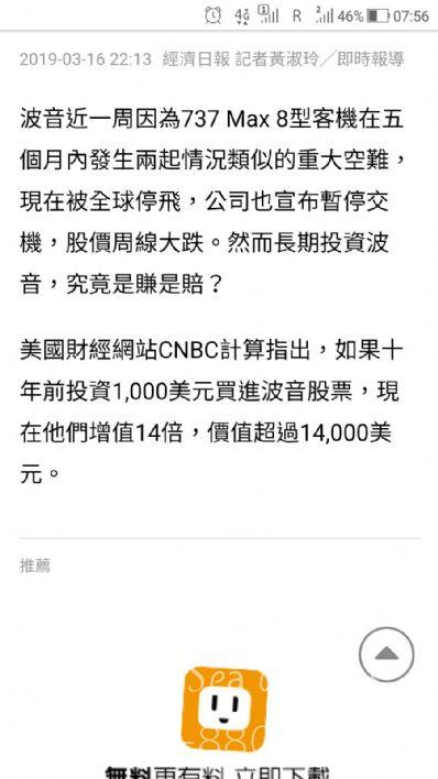 从深圳市托运到中国台湾