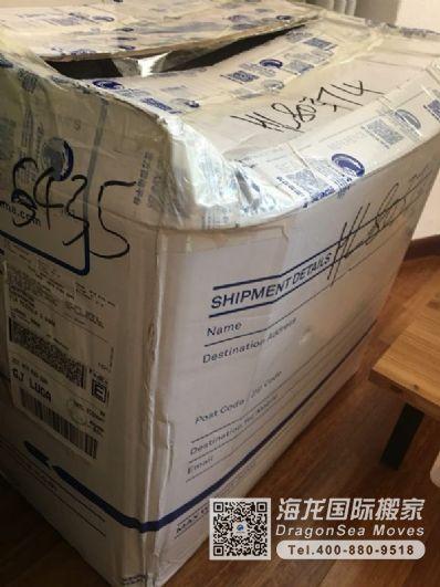 从上海市托运到瑞士