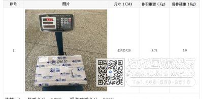 上海市往美国寄东西价格,哪个快递最便宜?