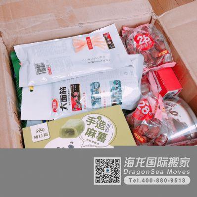 广州市EMS国际快递日本价格,费用多少钱?