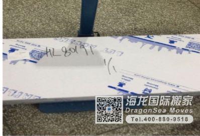 上海市托运到加拿大费用,找什么国际快递公司?
