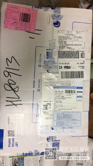 北京市邮寄包裹日本,哪家物流便宜?