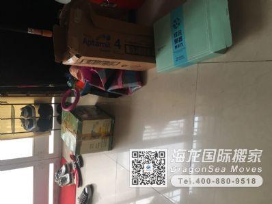 南通市国际邮递美国,怎么往国外寄快递?