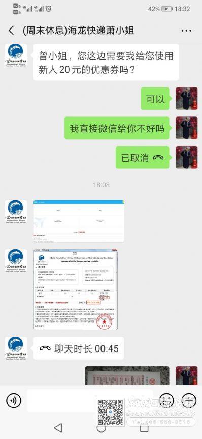 柳州市国际邮递美国,怎么往国外寄快递?