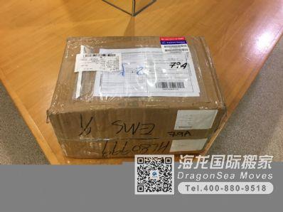 北京市邮寄到澳大利亚价格,费用多少钱?