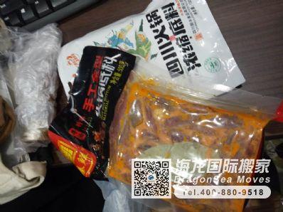 从乐山市托运到中国台湾