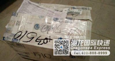 从北京市托运到美国