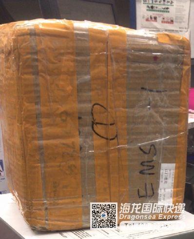 要用国际快递邮寄小件药品到美国,用什么便宜?
