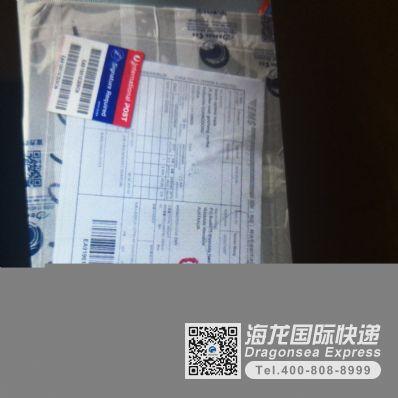 中国的药品发快递到澳大利亚用什么快递好?