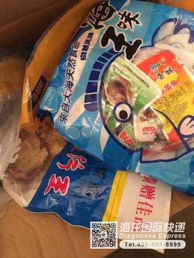 食品国际空运快递到美国应该找什么公司?