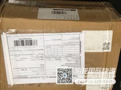 淘宝买食品邮寄到日本快递公司哪家好?