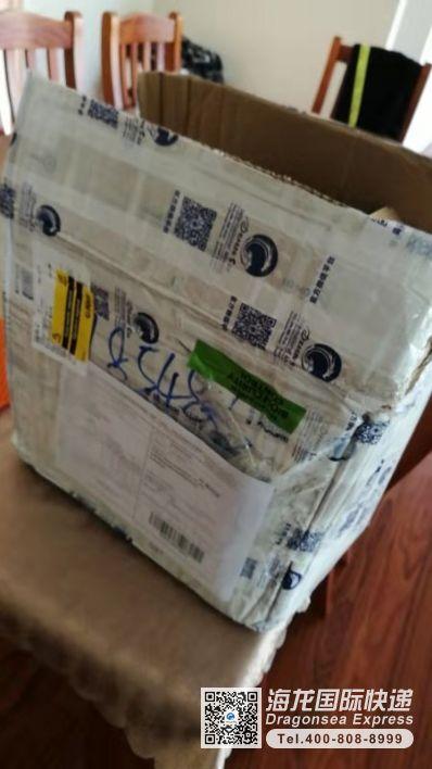 药品国际包裹速递去澳大利亚多少钱?