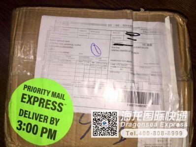 淘宝买衣服邮寄到美国快递公司哪家好?